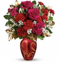 You\'re In My Heart Bouquet